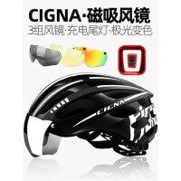 骑行头盔男山地自行车风镜一体女装备电动电瓶摩托车安全头帽夏季
