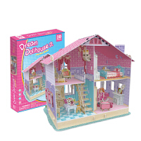 【支持礼品卡】3D立体拼图益智diy小屋房子拼图模型儿童玩具手工生日礼物u5p