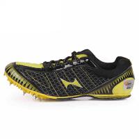HEALTH/海尔斯 189 格纹网面跑钉鞋 减震透气运动鞋 男女通用耐磨田径长短钉跑鞋