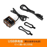 山地车自行车灯USB充电防水强光夜骑车前灯骑行灯装备配件