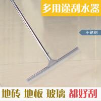 擦玻璃器清洗窗户挂地板刮水器的工具擦硅胶牛筋条保洁用品