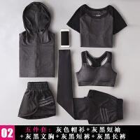 健身房运动套装女瑜伽服速干衣宽松显瘦跑步背心韩国春夏四五件套