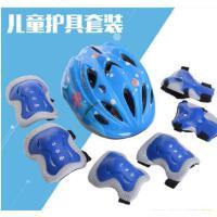 安全防护防摔自行车滑板溜冰旱冰鞋运动护膝安全帽轮滑护具儿童头盔全套装