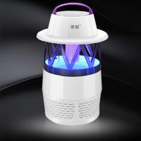 1vq光触媒灭蚊灯家用无辐射静音电子驱蚊器灭蚊神器卧室捕蚊子