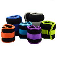 薄款沙袋绑腿铁砂隐形跑步运动装备沙包负重护腕绑手可调节 2公斤1公斤一对