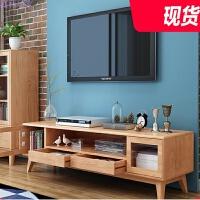 实木电视柜茶几组合套装小户型客厅家具现代简约茶几电视柜 组装