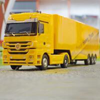 男生玩具遥控汽车拖车半挂重卡车斗RC模型工程车