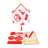 中秋节宫灯灯笼diy幼儿园手工DIY手提发光圆形纸灯笼材料制作材料
