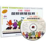 约翰.汤普森简易钢琴教程(1)彩色版(附光盘)(原版引进)