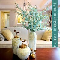 欧式家居样板房装饰品摆件 桌面摆设陶瓷花瓶花艺仿真花套装摆设