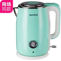 【九阳旗舰店】K17-F8 电热水壶便捷测温水温可视开水煲1.7L