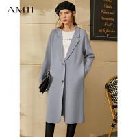 【超品预估价198】Amii极简气质撞色开衫2020秋冬新款中长款外搭上衣女宽松毛衣外套