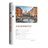 文化���和城市生活