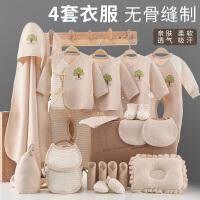 婴儿衣服纯棉新生儿礼盒套装0-3个月6春秋夏季刚出生初生宝宝用品