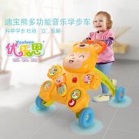 【下单立减100】优乐恩 婴儿学步车宝宝手推车婴儿玩具助步车多功能防侧翻学走路
