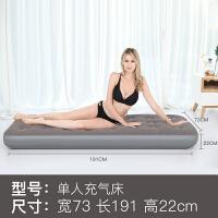 单人懒人脚踏充气床自动折叠便携午休气垫床双人家用床垫加厚户外SN4555 按压式内置充气床(191*73*22CM)
