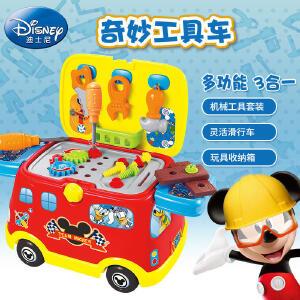 【领券立减50元】迪士尼玩具机械工具套装儿童益智滑行车玩具男孩机械工具套装活动专属