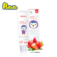 pororo啵乐乐 儿童牙膏可吞咽宝宝卡通佩蒂无氟果味牙膏(草莓味)90g