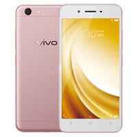 【送豪华礼包】VIVO手机 Y53 移动联通电信全网通4G手机 四核 5英寸 双卡双待(2G 运存+16G 内存)玫瑰
