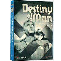 新华书店正版 外国电影 一个人的遭遇 完整修复版 DVD9