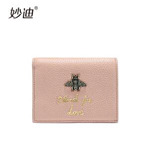 妙迪小蜜蜂钱包女短款小清新折叠头层牛皮钱夹2017新款真皮零钱包