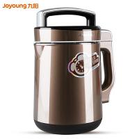 九阳(Joyoung)DJ15B-D89SG破壁豆浆机免过滤全自动加热智能双预约多功能米糊