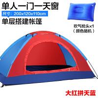 户外帐篷野外露营单人双人沙滩野营可订制印字广告