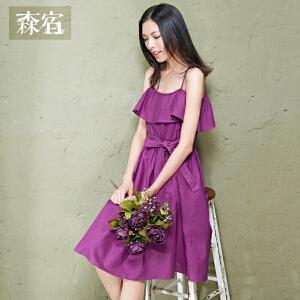 森宿夏威夷夏装女修身森系亚麻吊带裙荷叶边无袖背心裙棉麻连衣裙 2517099