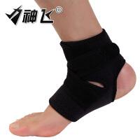 20180322220528787篮球羽毛球网球健身跑步扭伤防护运动脚踝加压护具 黑色 均码单只装