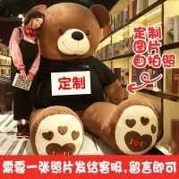熊抱抱熊公仔大号泰迪熊熊猫玩偶可爱布娃娃大熊毛绒玩具女孩抱枕