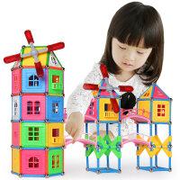 芙蓉天使磁力棒吸铁磁棒儿童益智玩具片男孩女孩拼装积木3-6周岁