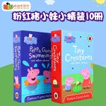 #小猪佩奇英文原版 英国进口 Peppa Pig粉猪经典故事 2套精装绘本组合装【精装】