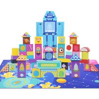 【领券立减50元】儿童木制玩具场景益智积木太空动物人物主题拼搭积木