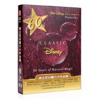 迪士尼英语儿歌cd光盘幼儿童宝宝经典原版英文儿歌cd音乐歌曲碟片