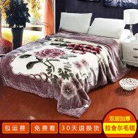 加大毛毯被子双层加厚冬季珊瑚法兰绒床毯单人学生宿舍盖毯 双层加厚200x240cm 约12斤