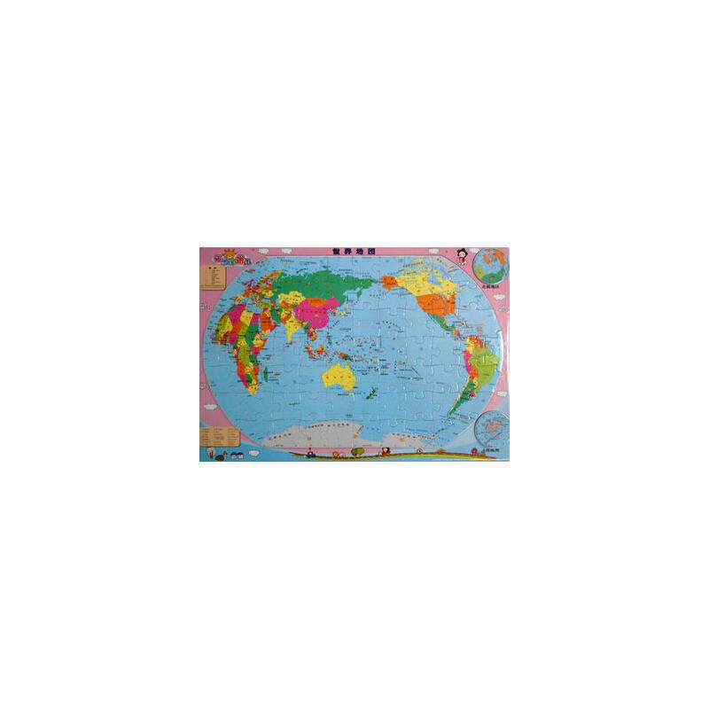 磁乐宝拼图-世界地图 正版书籍 限时抢购 24小时内发货 当当低价 团购更优惠 13521405301 (V同步)