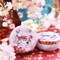 日式和风系马口铁个性创意喜糖盒子铁盒 婚庆糖果盒 8.5*8.5*4(cm)