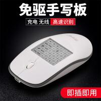 笔记本电脑手写板无线免驱手写板智能写字板老人鼠标笔记本台式电脑输入键盘