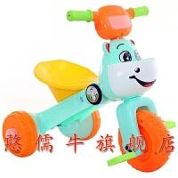 儿童礼品自行车婴幼儿童三轮车脚踏车1-3周岁宝宝折叠轻便小孩童车脚蹬自行车 绿色牛牛+运动款+礼品 折叠+音乐