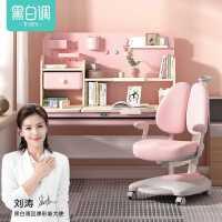 黑白调时光儿童学习桌小学生书桌实木课桌家用写字桌椅套装上海