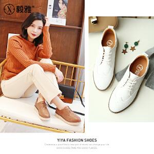 【毅雅】春季新款单鞋英伦风布洛克厚底皮鞋女松糕鞋子学院风平底女鞋YD8AC5567