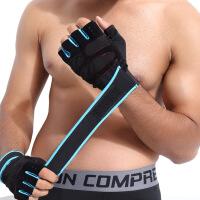 健身手套男女士器械半指防滑运动护腕锻炼透气耐磨骑行训练护手掌