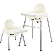 儿童餐桌椅塑料座椅宝宝婴儿简易椅子宜家小孩餐椅便携式