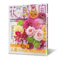 花�r�g17:�S春�L起舞.人��10花的特色映演 KADOKAWA CORPORATION ��泉文化�^
