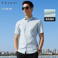 才子男装短袖衬衫男士夏季商务休闲纯棉寸衫修身薄款透气提花衬衣