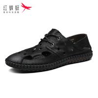 【红蜻蜓抢购,抢完为止】红蜻蜓镂空皮鞋男新款夏季真皮男士休闲鞋透气打孔鞋潮鞋