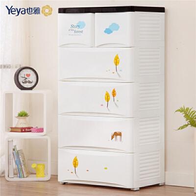 【满400减50】Yeya也雅儿童收纳柜 抽屉式宝宝衣柜塑料玩具储物柜婴儿小衣橱
