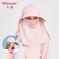 kenmont防晒帽子夏天伸缩遮阳帽女遮脸户外骑车防紫外线空顶太阳帽登山帽3274