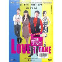 (中凯文化)爱情不NG(DVD9)( 货号:7887633230049)
