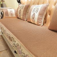 夏季沙发垫凉冰丝防滑欧式沙发凉席垫夏客厅夏天沙发坐垫